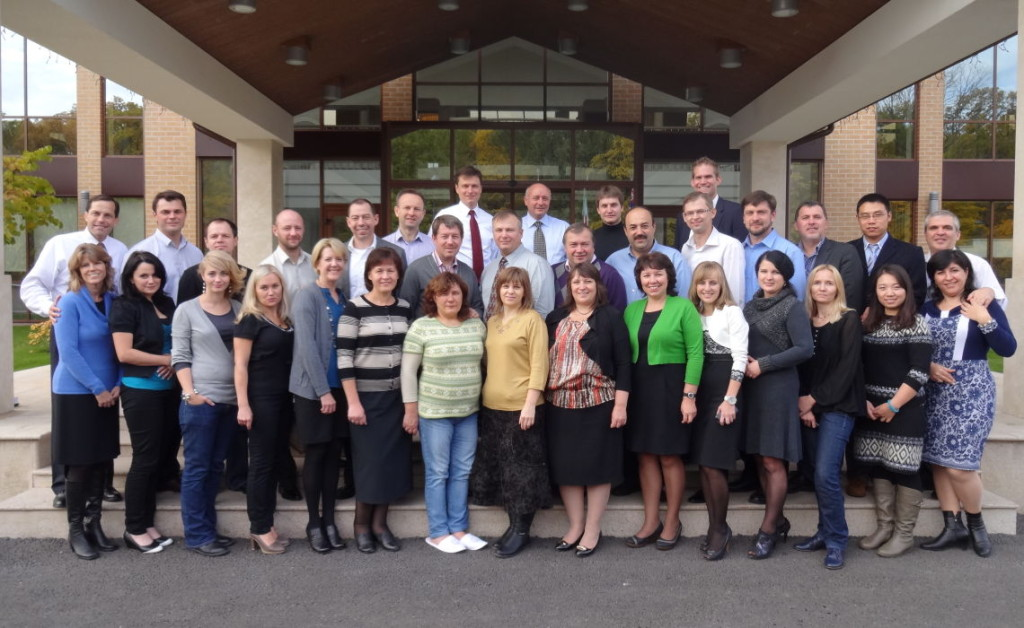 EC Conference 2013